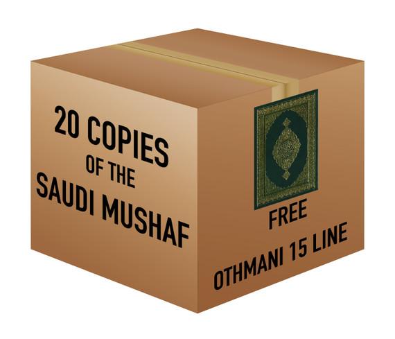 Saudi Mushaf - Majeedi 15 Line | 20 Copies Bulk