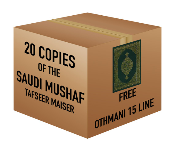 Saudi Mushaf Tafseer Maiseer - Othmani 15 Line | 20 Copies Bulk