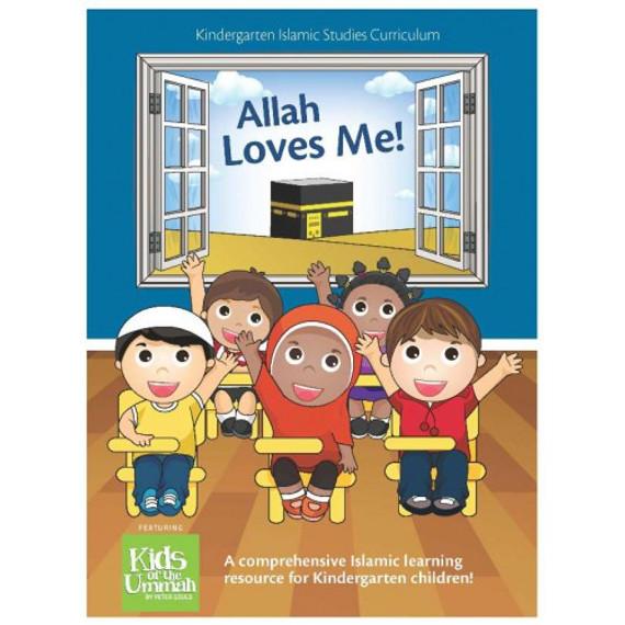 Allah Loves Me - KG Book