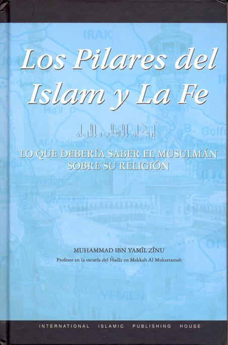 Los pilares del islam y la fe