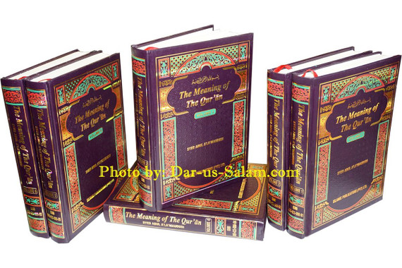 Tafheem-Ul-Qur'an English ( The meaning of the Qur'an) 6 Vols set