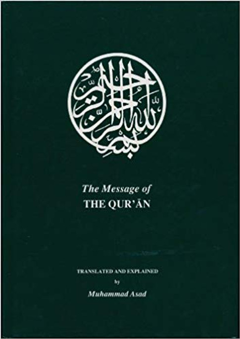 The Message Of Quran: Translation and Short Tafseer | English | Large