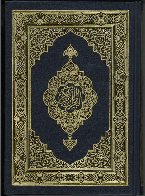 Saudi Mushaf - Othmani 15 Line Blue Cover