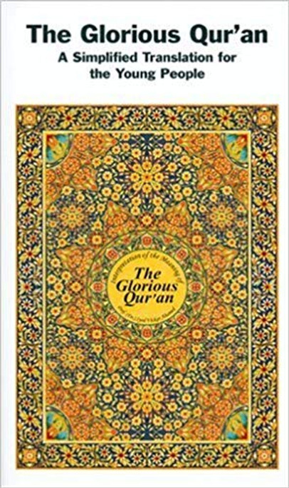 Interpretation of the Meaning of The Glorious Qur'an