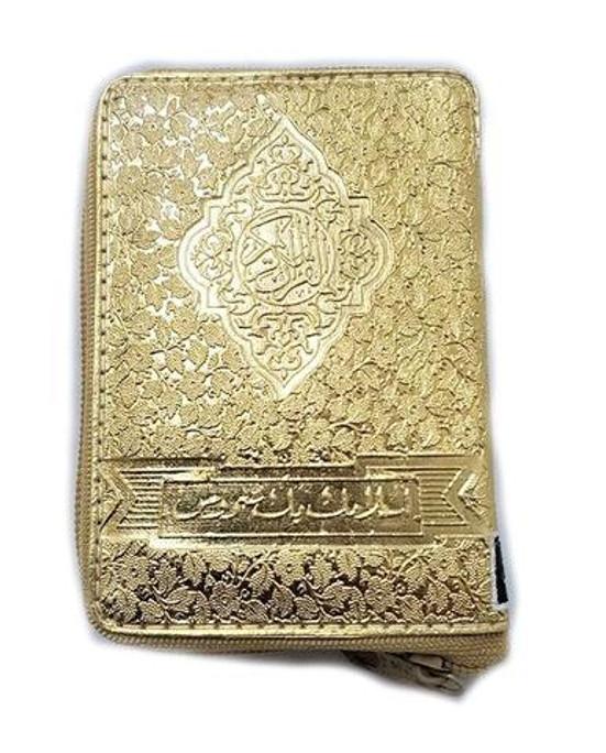 Pocketsize Arabic Quran Zipper 111