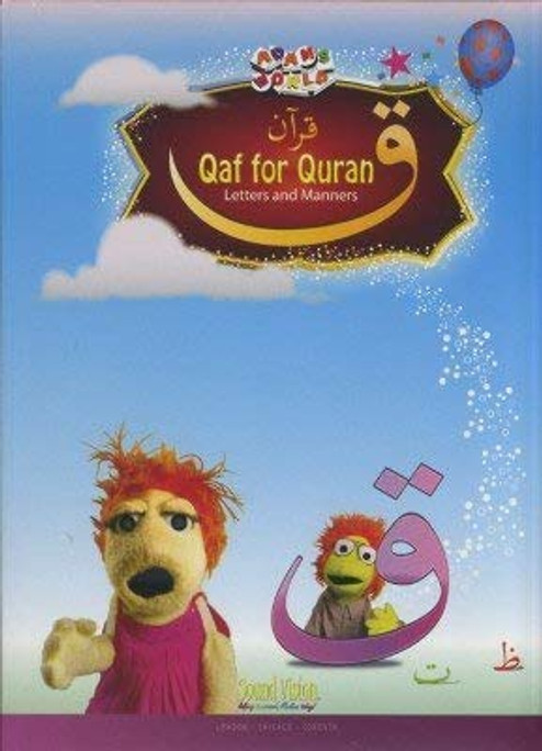 Adam's World: Qaf for Quran- Letters & Manners (DVD)