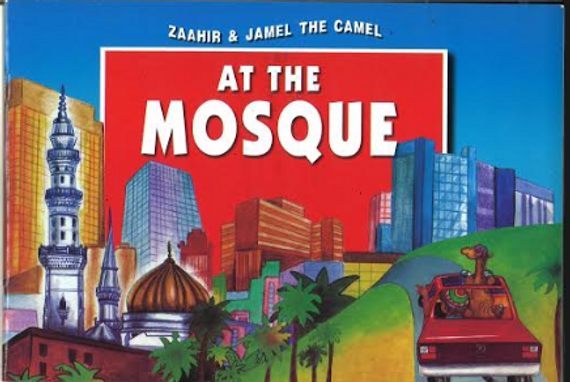 At the Mosque Kid's Book