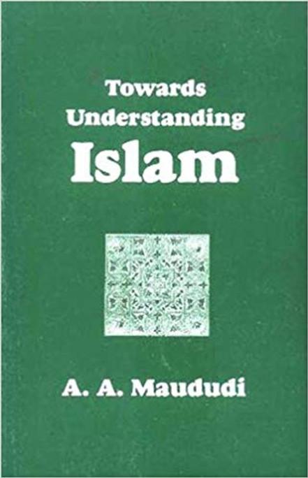 Towards Understanding Islam (E-Book)