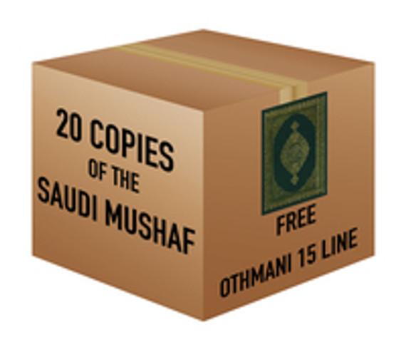 Saudi Mushaf - Tafseer Jalalain Othmani 15 Line | 20 Copies Bulk