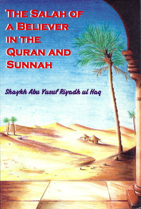 The Salah of a Believer in the Quran and Sunnah