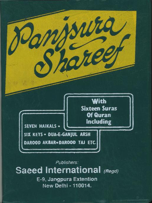 Panjsura Shareef Arabic and English