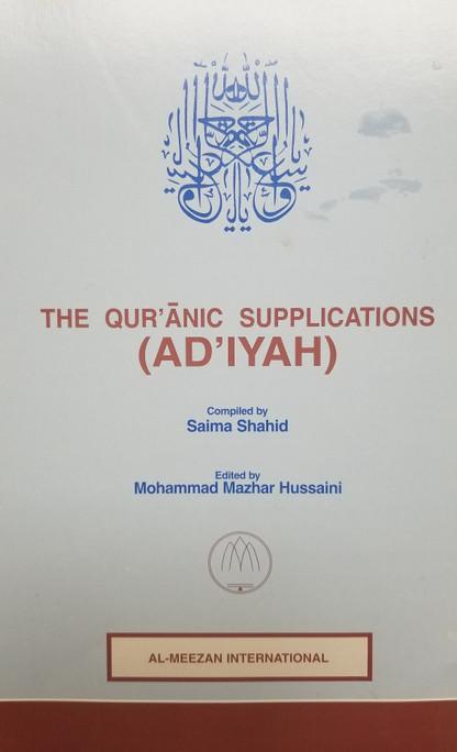 The Quranic Supplications (Adiyah)
