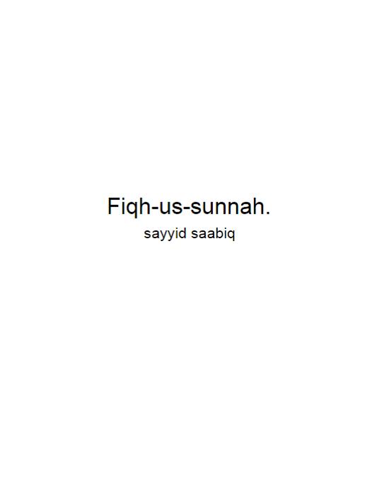 Fiqh us-Sunnah (E-Book)