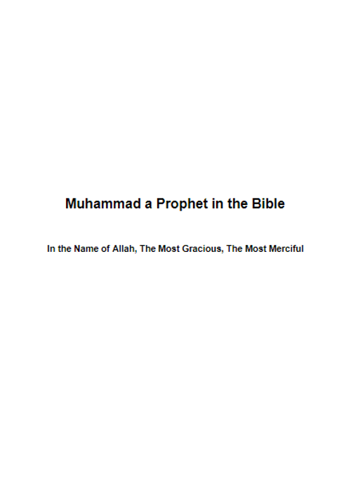 Muhammad a Prophet in the Bible (E-Book)