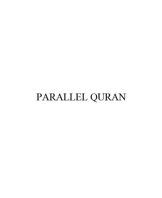 Parallel Quran (E-Book)