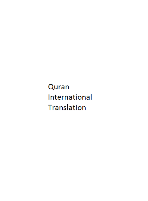 Quran International Translation (E-Book)