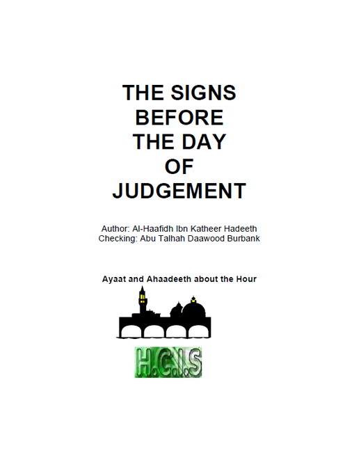 Signs Before the Day of Judgement - Ibn Kathir (E-Book)