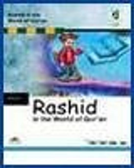 Rashid in the World of Quran (Arabic) [PC]