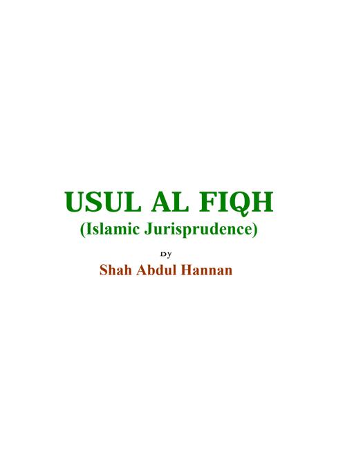 Usul al Fiqh: Islamic Jurisprudence (E- Book)