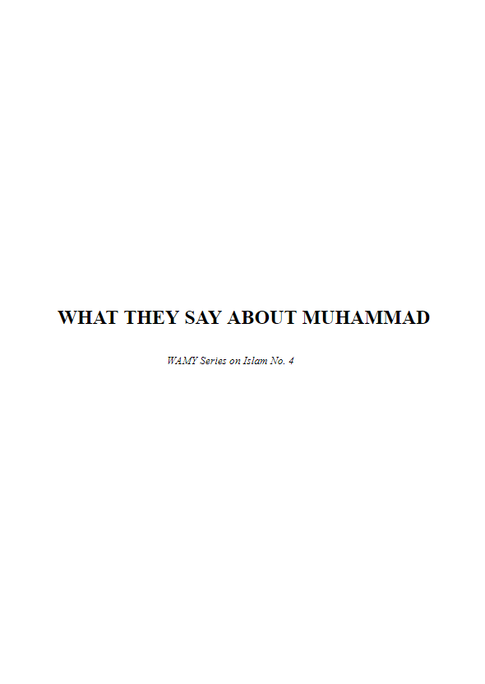 What They Say About Muhammad (E-Book)
