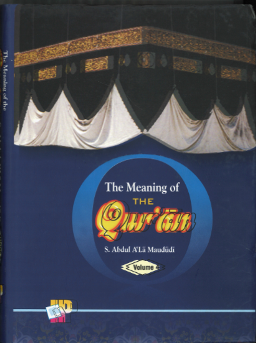The Meaning of the Quran 6 Vol with  English and Translation