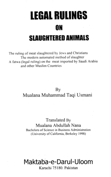 Legal Rulings on Slaughtered Animals (E-Book)
