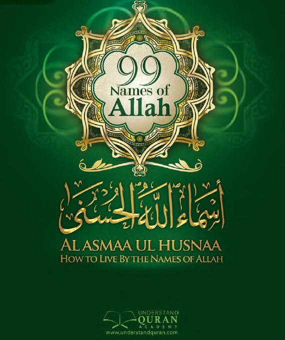Al Asma ul Husna - Part 2 (E-Book)