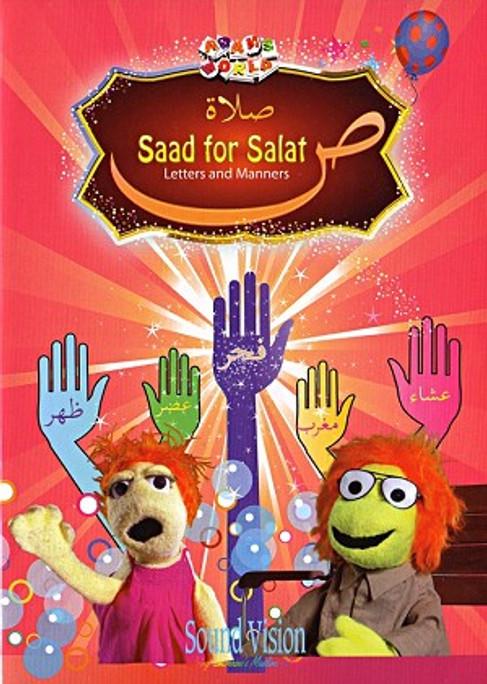 Saad for Salat (Adam's World DVD)