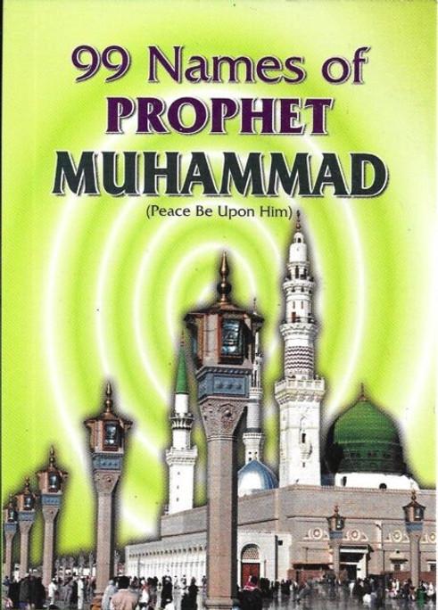 99 Names of Prophet Muhammad Pocket Edition
