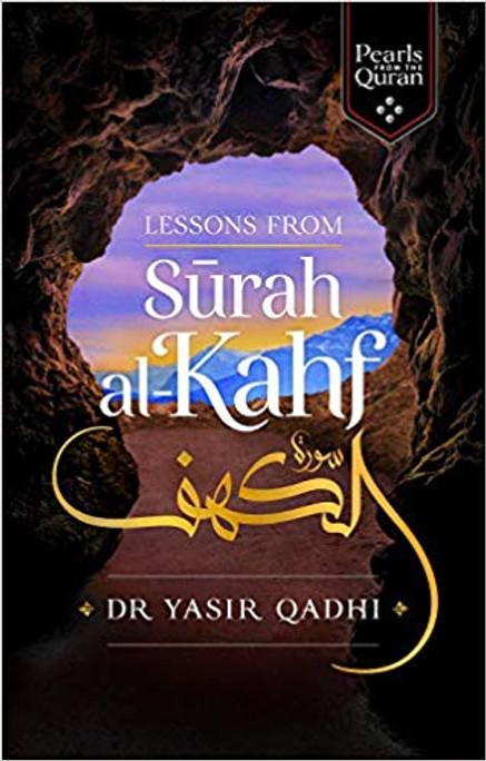 Lessons from Surah Al-Kahf -Paperback