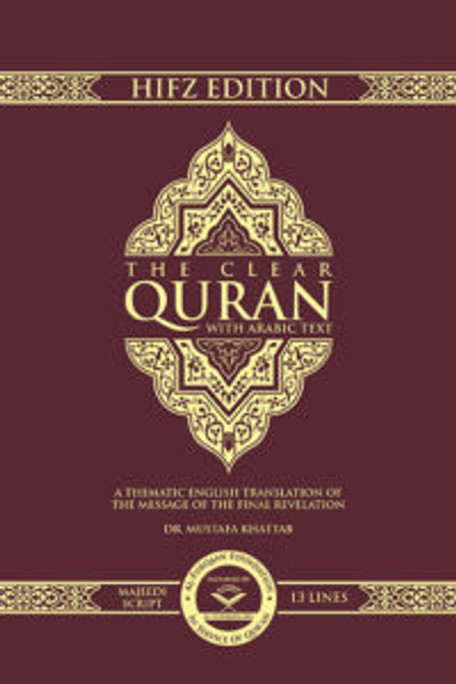 The Clear Quran® Series – with Arabic Text, Majeedi (Indo-Pak) Script 13 Lines - Hifz Edition | Hardcover