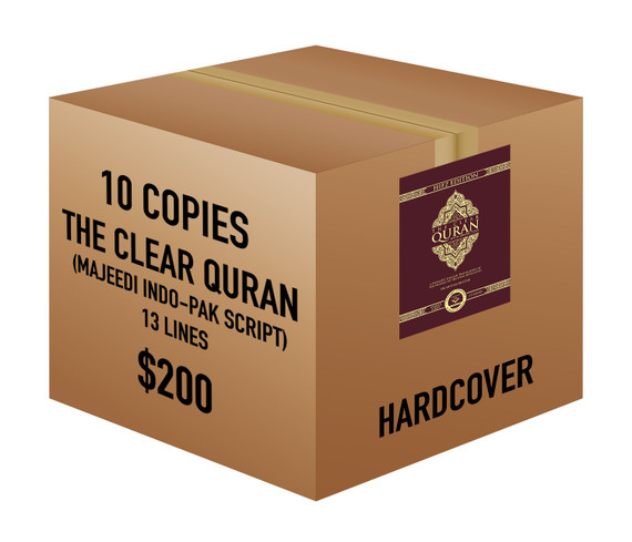 The Clear Quran® Series – with Arabic Text, Majeedi (Indo-Pak) Script 13 Lines - Hifz Edition   Hardcover, 10 Copies Bulk