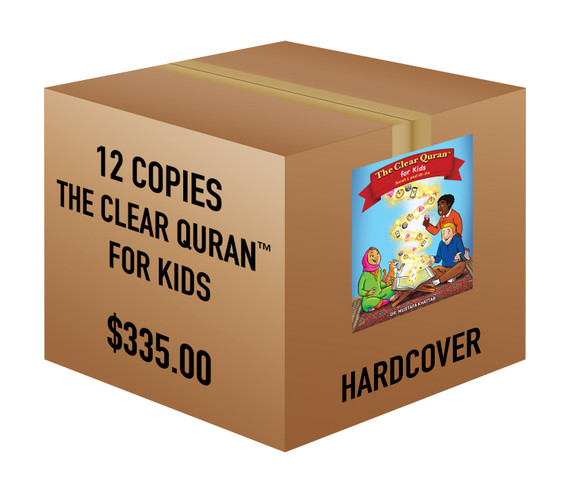 The Clear Quran® for Kids - with Arabic Text | Hardcover, 12 Copies Bulk