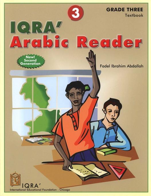 IQRA' Arabic Reader 3 Textbook