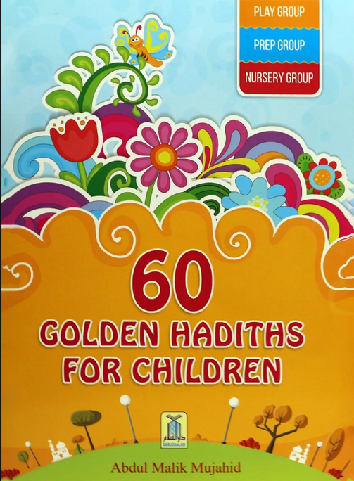 60 Golden Hadiths for Children (E-Book)