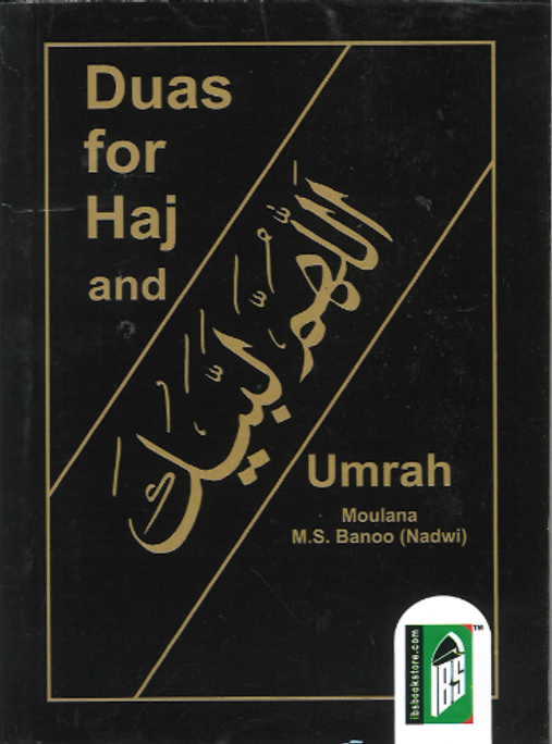 Duas for Hajj and Umrah with English translation ...Pocket size