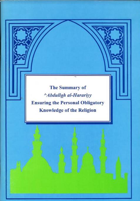 The Summary of Abdullah al_Harariyy