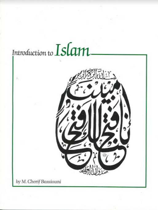 Introduction to Islam with Illustrations in English