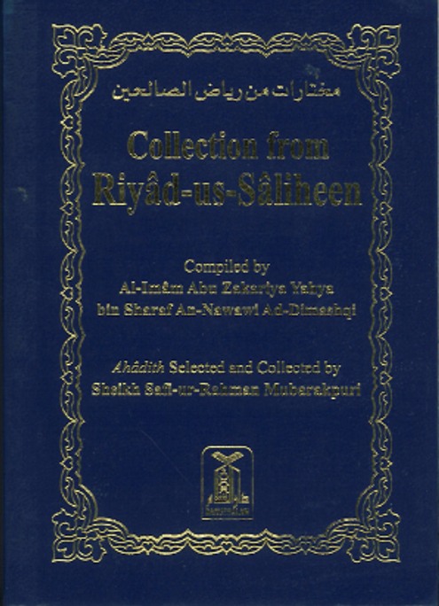 Collection from Riyad-Us-Saliheen with English translation...Pocket size