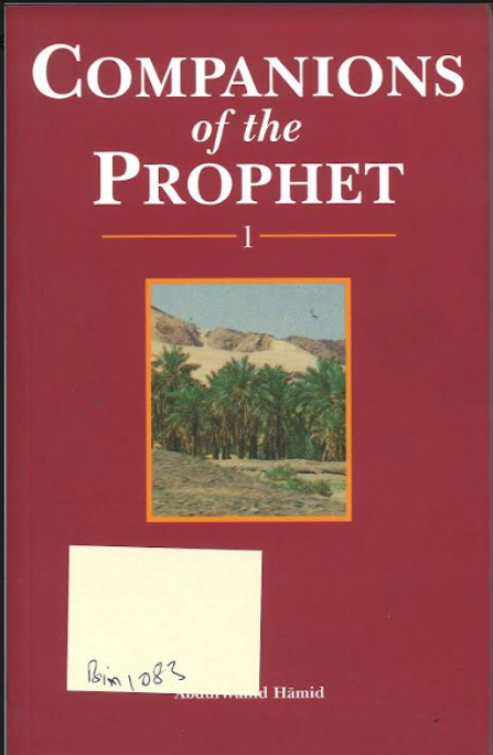 Companions of the Prophet ...In English