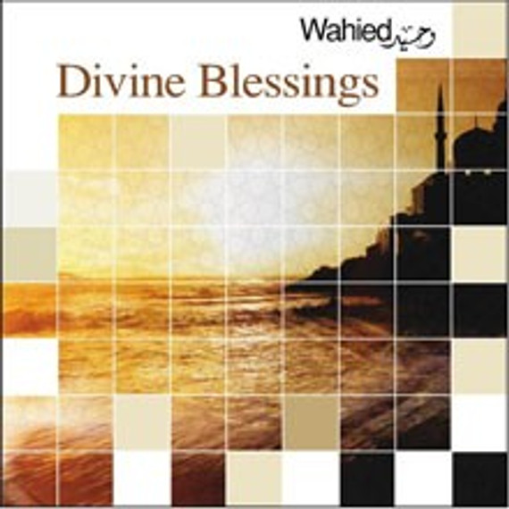 Divine Blessings by Wahied