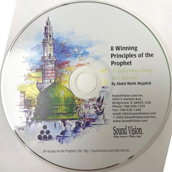 8 Winning Principles of the prophet
