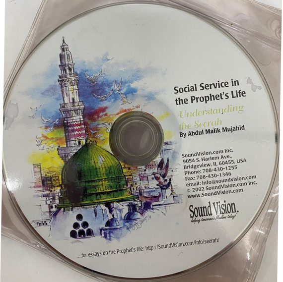 Social Service in the prophet`s life