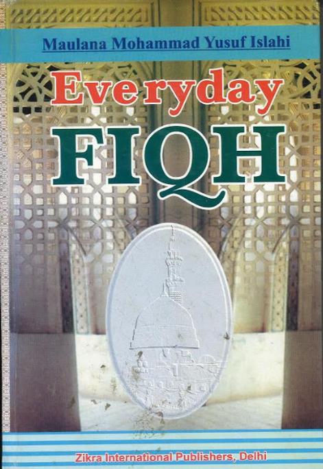 EVERYDAY FIQH 2 volume set