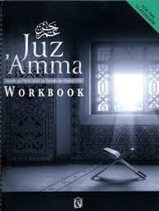Juz' Amma for the Classroom: Workbook