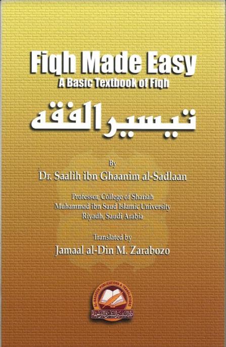 Fiqh Made Easy in English....تيسيرالفقه