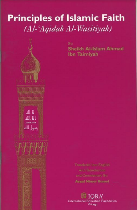 Principles of Islamic Faith