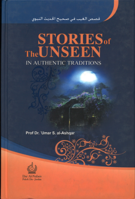 Stories of the Unseen