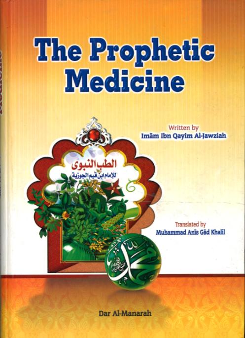 The Prophetic Medicine....الطب النبوي