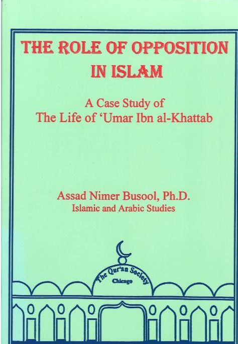 The Role of opposition in Islam